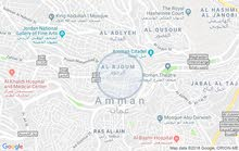 ارض تجاري للبيع جبل عمان الدوار الاول
