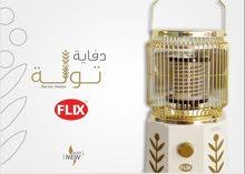 دفاية تولــه  FLIX الجديدة