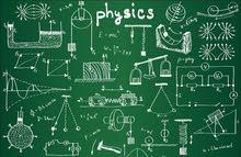مدرس خصوصي الرياضيات و الفيزياء