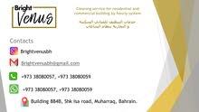 خدمات التنظيف بنظام الساعات