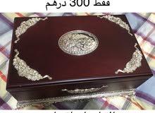 صندوق مجوهرات فخم وقيم