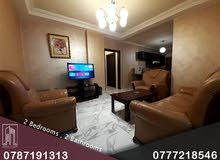 شقة مفروشة للايجار مميزة Furnished Apartment 4 Rent