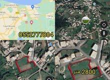 Terrain à vendre 2800 m²
