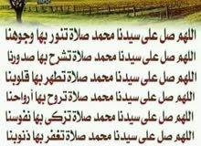 شاب مصرى مقيم فى الكويت ابحث عن وظيفة أو حارس عقار