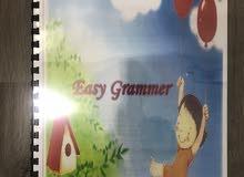 كتاب قواعد اللغة الانجلينزية