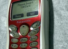 Old mobile phone for sale