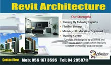 Revit BIM training Training in Dubai