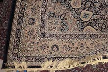 Mada Rugland Carpet 200x300 cm