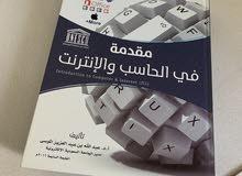 كتاب مستعمل.