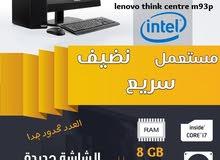كمبيوتر لينوفو مستعمل