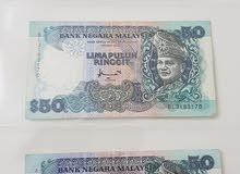عملة اندونسيا القديمة الغير متدولة حاليا