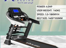 gym equipment treadmills