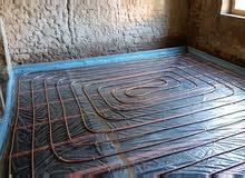 chauffage radiateur pour maison