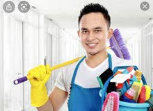 looking for cleaner  مطلوب عامل نظافه