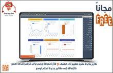 yemen robot free updates