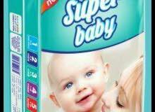 عروض حفاضات الاطفال ( سوبر بيبي )