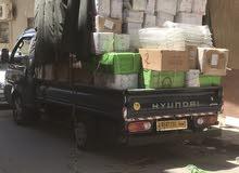 كنتر لنقل البضائع والاثاث والمعدات والصالونات : 0926954962