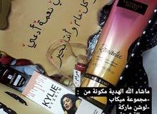 أقوى حساب عماني للهدايا gifts__om@