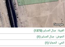 ارض استثمارية للبيع تجارية في الكرك القطرانة 8 دونم ونصف بسعر مميز