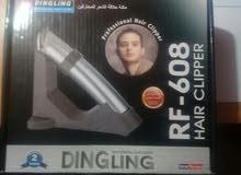 ماكينة حلاقة الشعر للمحترفين - تم تعديل السعر
