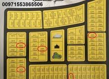 أراضي تجارية بالأقساط لكل الجنسيات من المطور مباشرةً وبسعر شامل .. تصريح بناء محلات + 6 طوابق