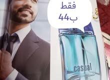 مستحضرات تجميل حريمي ورجالي
