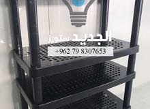 Amman – A Shelves that's condition is New