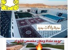 شاليهات الفهد/مكه/الحسينيه/ام دوحه