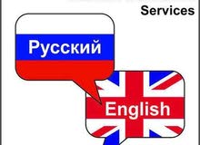 translation any documents from Russian to English language