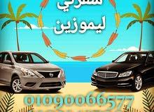 Rent a 2019 car - Cairo