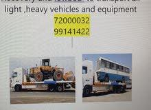 يتوفر سطحه للمعدات والسيارات الثقيله available recovery for all heavy vehicles a
