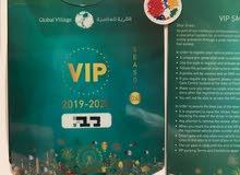 ستيكر القرية العالمية VIP