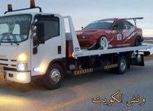 كرين الكويت 99554020 خدمة ونش سطحة السالمية الجابرية حولي السرة خدمة24ساعة