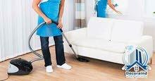 شركة الحورس كلين لخدمات التنظيف بالرياض 0548909530