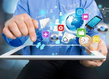 تصميم مواقع متاجر إلكترونية / تصميم مواقع إلكترونية