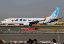TOURIST VISA TO UAE