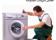المحترف لصيانة(الغسالات والثلاجات والمكيفات وغرف التبريد والستالايت(