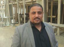 مساكن السلام للمقاولات والبناء