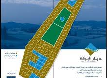 مزرعه ضمن مشروع ديار البركه في خان الزبيب
