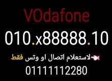 ارقام فودافون نادر 010x88888.10