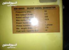 مولد كهرباء 6500وات