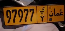 رقم مميز للبيع 97977 ي بسعر مميز