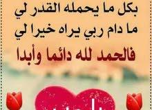 السلام عليكم مطلوب محل للايجار في العشار ويكون جبير ومتوجه