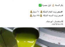 زيت زيتون محصول سنه بكر ومضمون 100/100 من مزارعنا