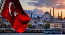 خدمات تاشيرة تركيا استيكر من غير حضور شخصي