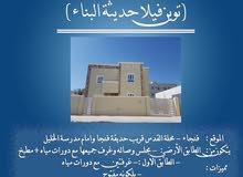 Villa for rent with 3 - Bidbid city Fanja