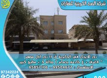 apartment for rent in Hawally city Jabriya