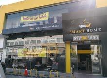 شارع مكة / مقابل مجمع جبر / بجانب اشارات ام السماق
