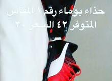 احذية رياضية اصلية