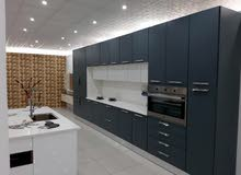 Tripoli – A Cabinets - Cupboards that's condition is New